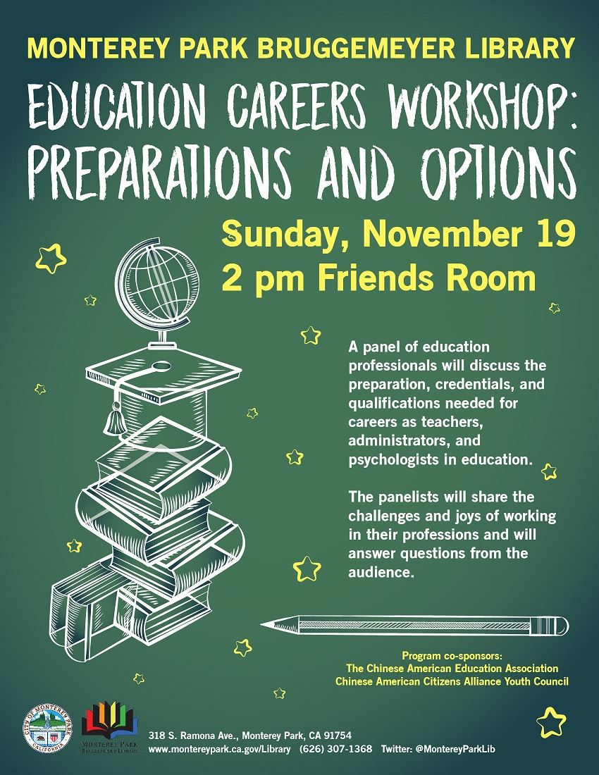 Education Careers Workshop-page-001