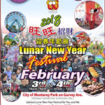 MPK Lunar New Year Festival 2018 poster, Feb. 3-4. Downtown Monterey Park