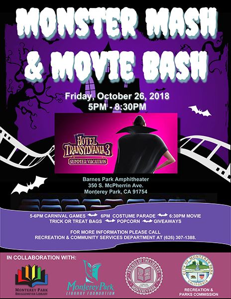 Halloween Monster Mash and Movie Bash 2018 flyer