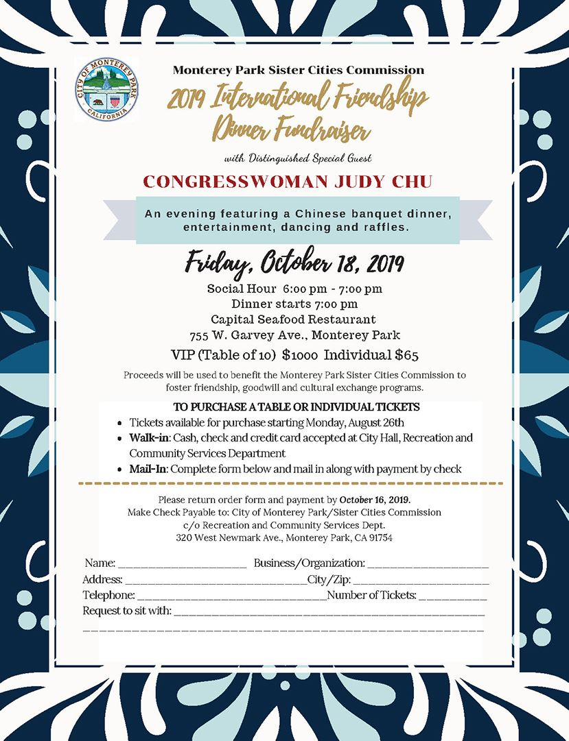 Sister Cities Commission International Friendship Dinner 2019 flyer