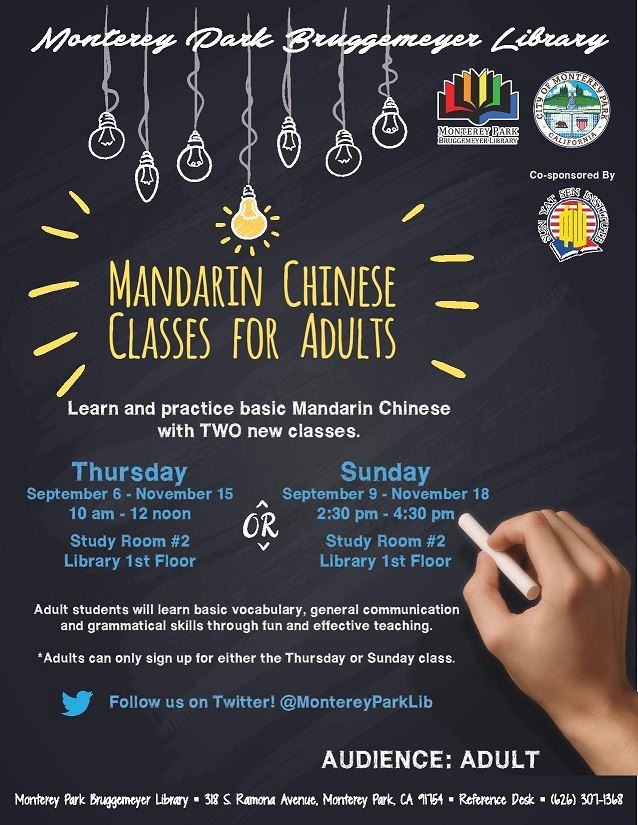 Library monterey park ca official website 9618 basic mandarin chinese classes page fandeluxe Image collections
