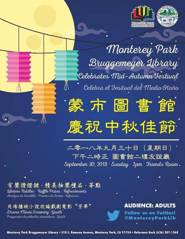 monterey park ca official website
