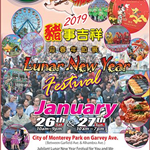 Lunar New Year Festival 2019 poster, Jan. 26-27, Downtown Monterey Park