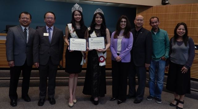 03152016 - Miss Los Angeles Chinatown Pageant